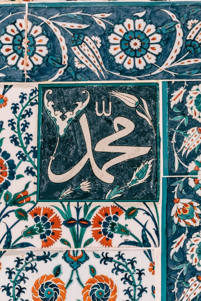 islamic image 30