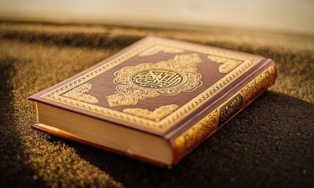 Quran pdf download